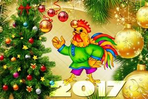 График работы в Новогодние праздникики